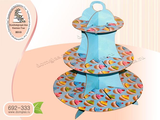 подставка трехъярусная под торт капкейки голубая