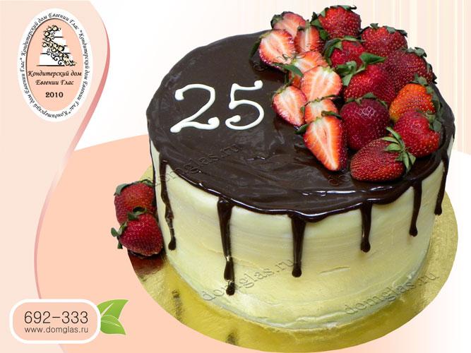 торт безмастичный шоколад клубника юбилей