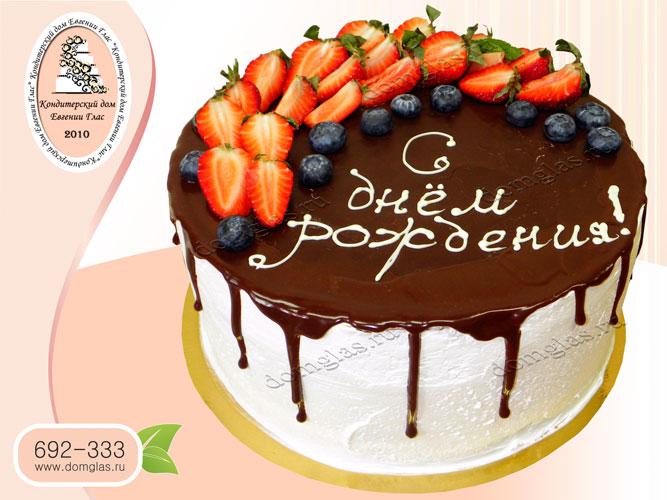 торт безмастичный клубника ягоды шоколад