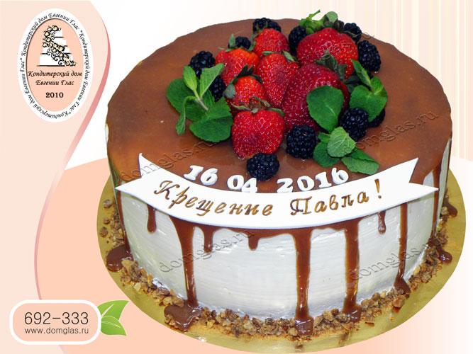 торт безмастичный карамель шоколад ягоды мята