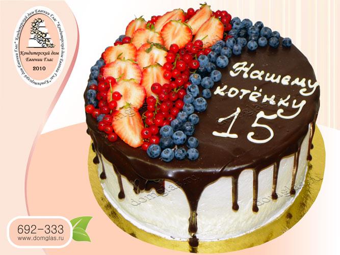 торт безмастичный глазурь клубника смородина ягоды