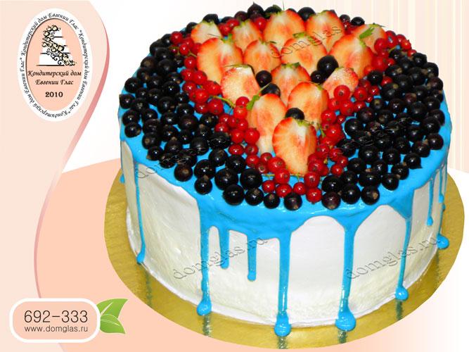 торт безмастичный глазурь ягоды клубника смородина