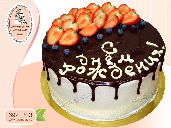 торт безмастичный глазурь ягоды клубника