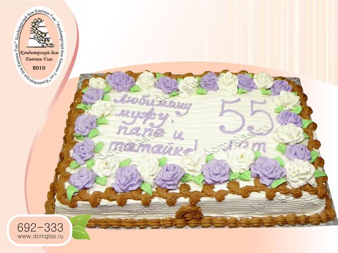 торт безмастичный крем книга цветы юбилей
