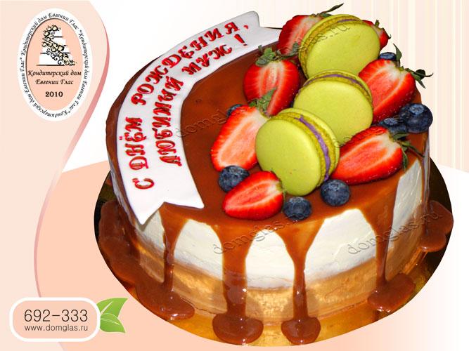 торт безмастичный ягоды клубника макаронс
