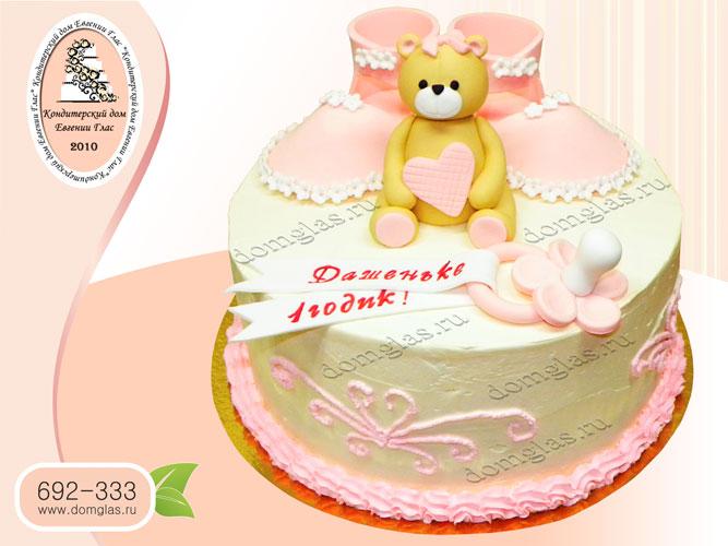 торт безмастичный кремовый детский