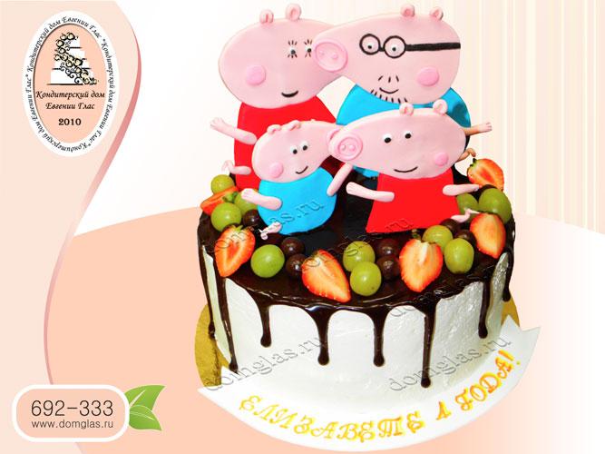 торт безмастичный глазурный детский свинка Пеппа