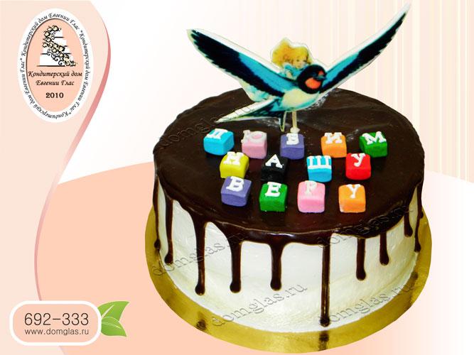 торт безмастичный глазурный детский Дюймовочка