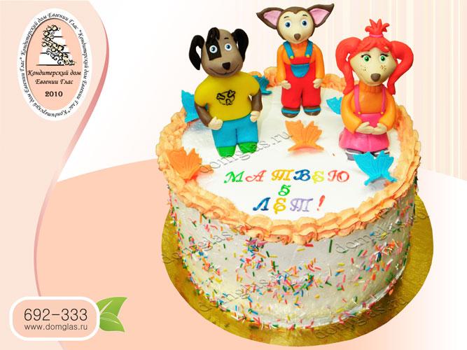 торт безмастичный кремовый детский барбоскины