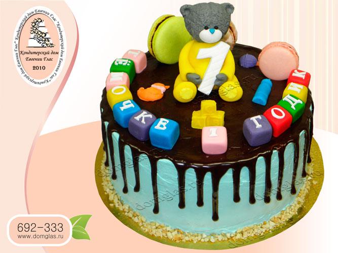 торт безмастичный глазурный детский с макаронс