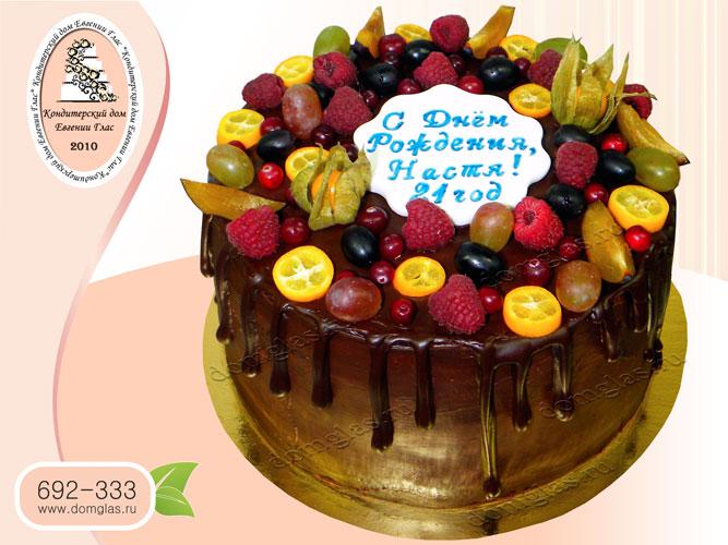 торт безмастичный глазурный шоколадный с ягодами