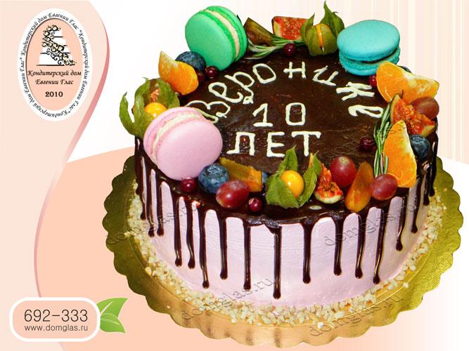 торт безмастичный ягодный с макаронс глазурь