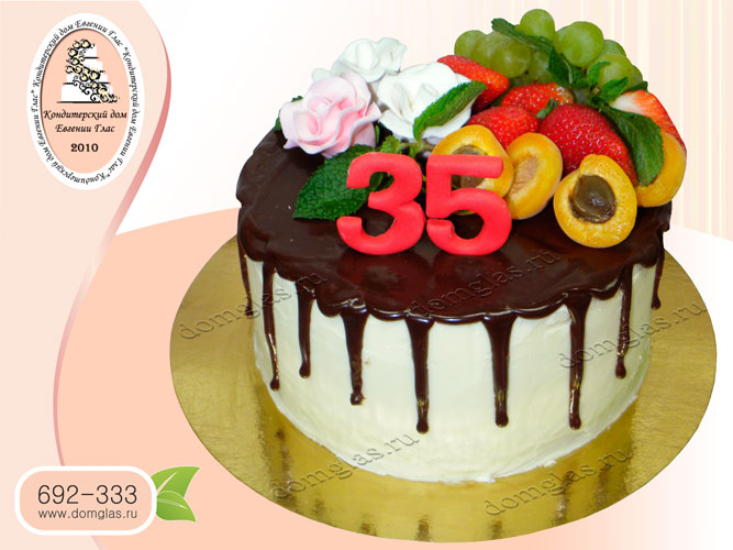 торт безмастичный ягодный глазурный