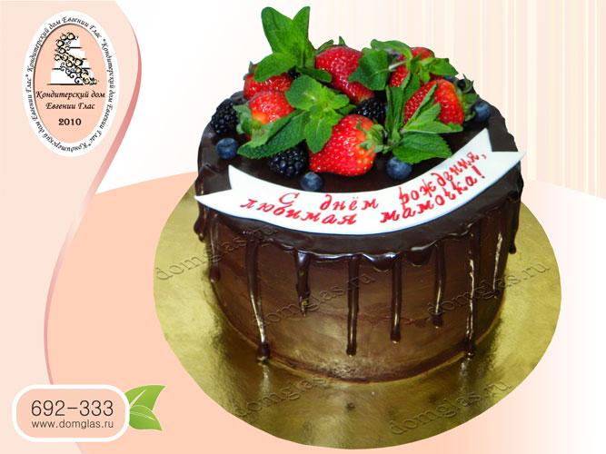 торт безмастичный глазурный шоколад ягода
