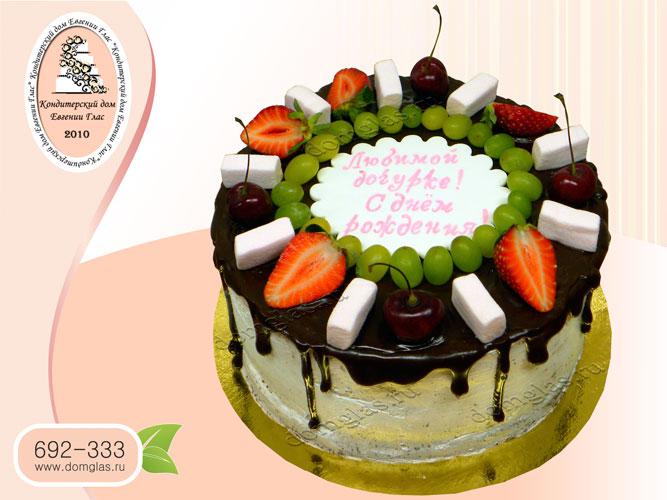 торт безмастичный глазурный ягода