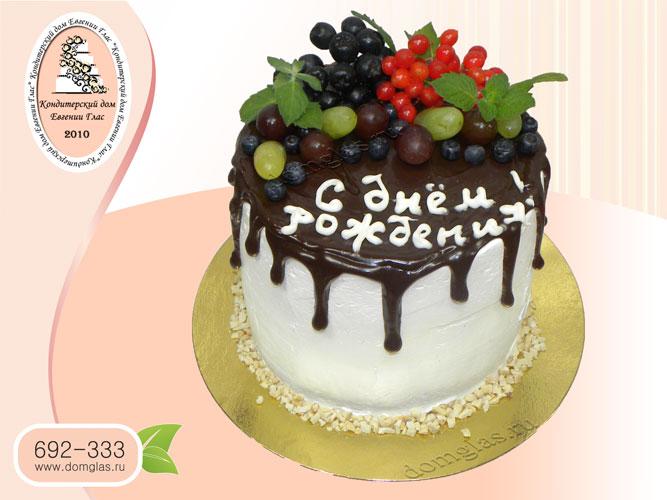 торт безмастичный глазурный ягоды виноград калина
