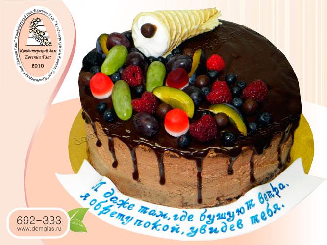 торт безмастичный шоколад ягоды вафельный рожок