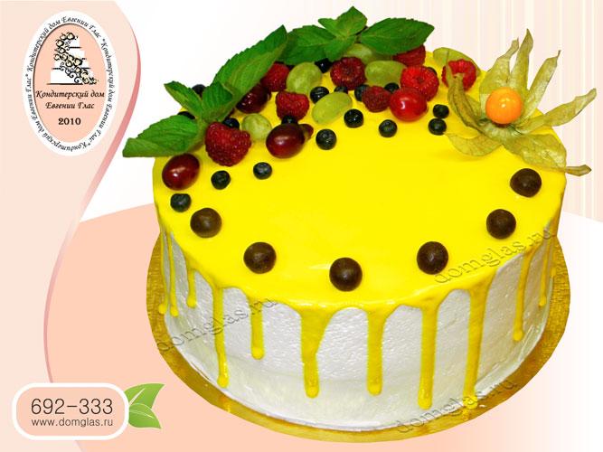 торт безмастичный ягодный желтая глазурь