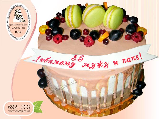 торт безмастичный глазурный ягодный макаронс
