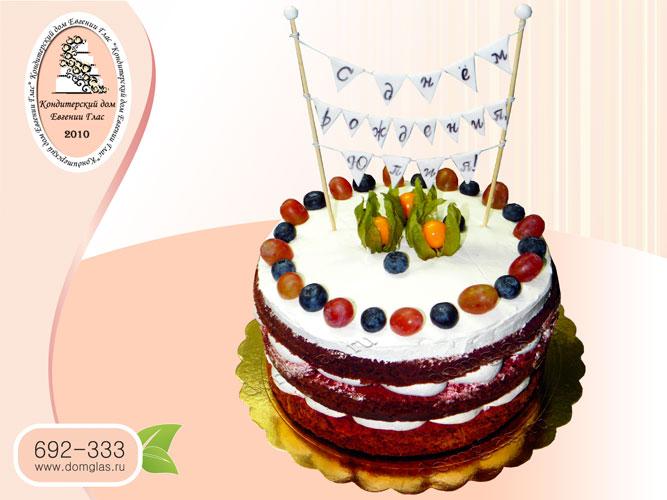 торт безмастичный голый ягодный