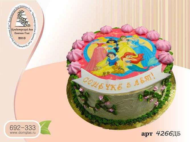 дб торт детский фотопечать принцессы