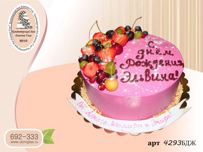 дбж  торт безмастичный с фруктами надпись шокол
