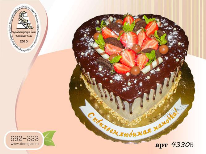 б торт безмастичный шоколадная глазурь фрукты серд