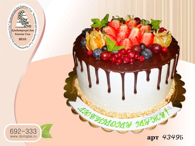 б торт с фруктами шоколадная глазурь