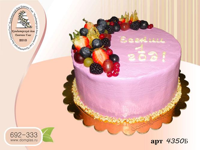 б торт безмастичный сиреневый фрукты