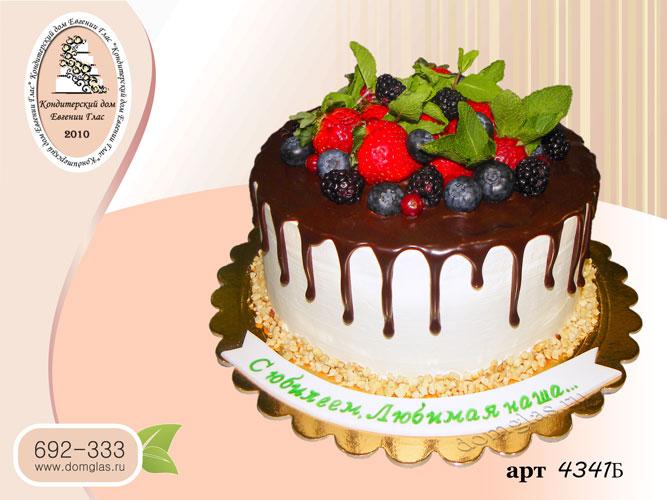 б торт безмастичный шоколадная глазурь фрукты мята