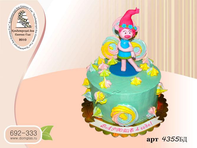 бд торт детский троль Розочка