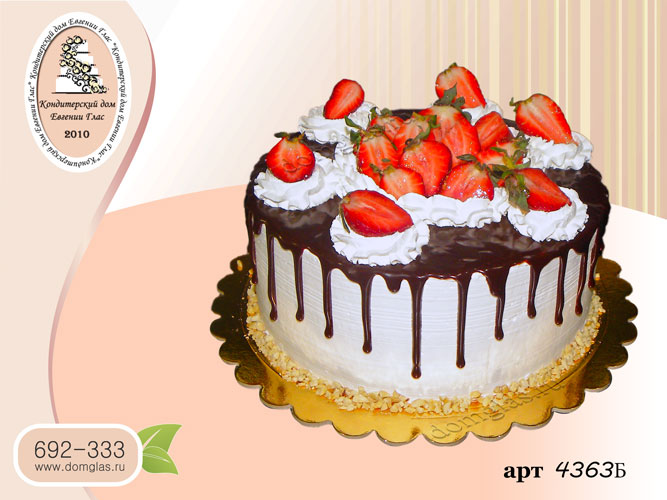 б торт клубника в облаках шоколадная глазурь