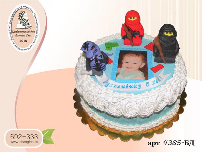 бд торт детский лего ниндзяго и фотопечать