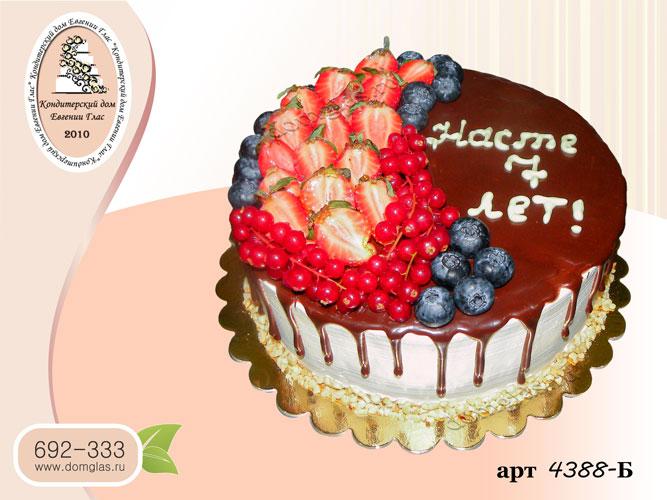 б торт безмастичный шоколадная глазурь и ягоды