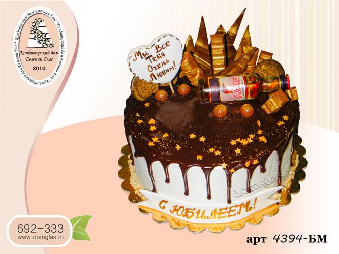бм мужской торт с бутылкой и сладостями