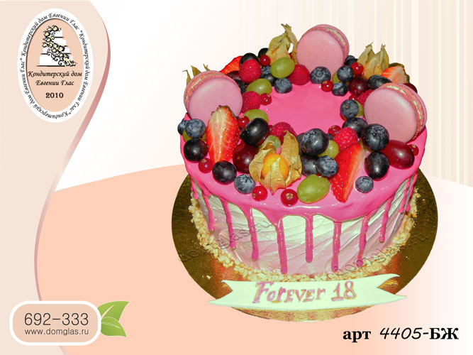 бж торт розовая глазурь макарон ягоды