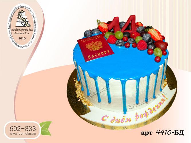 бд торт глазурные потеки ягоды паспорт
