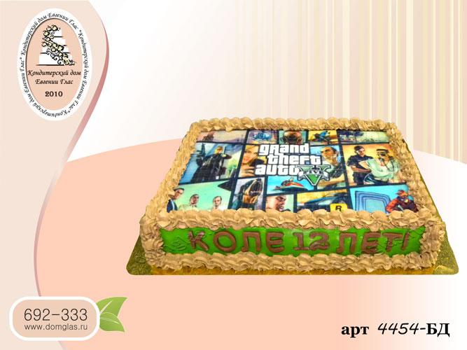 бд детский торт фото компьютерная игра