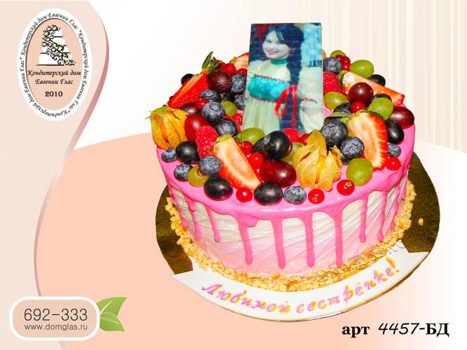 бд детский торт фото ягоды розовые потеки