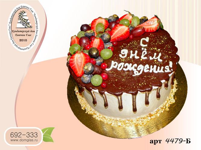 б торт шоколадная глазурь ягоды