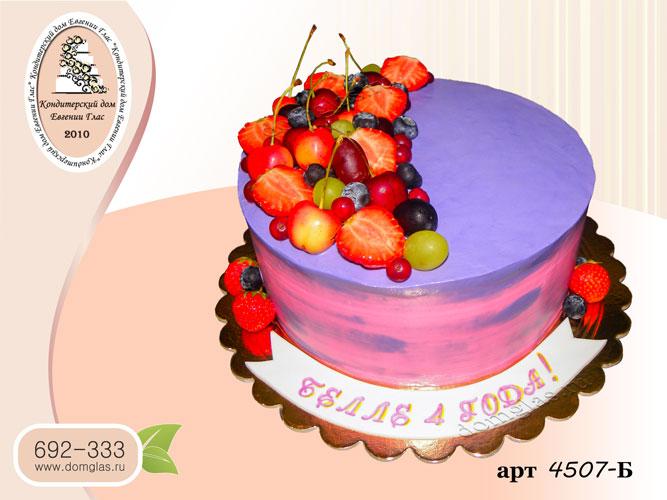 б торт сиренево розовый ягодный