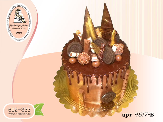 б торт сладости золото