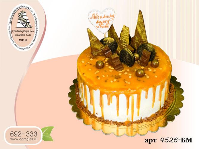 бм торт карамель сладости золото