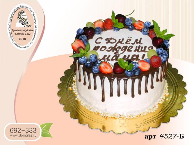 б торт потеки ягоды мята