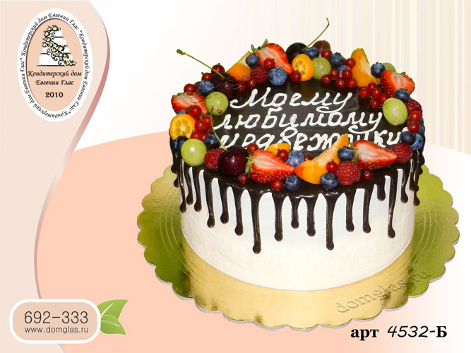 б торт потеки ягоды