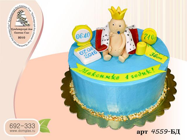 бд торт малыш царь митрики