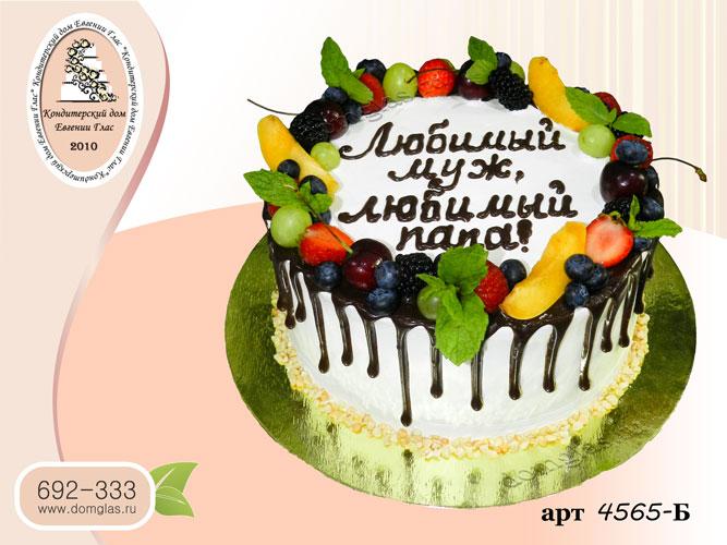 б торт ягоды шоколадные потеки