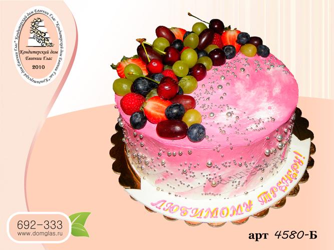 б торт ягоды бусины