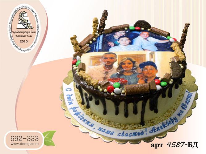 бд  торт фото семьи сладости