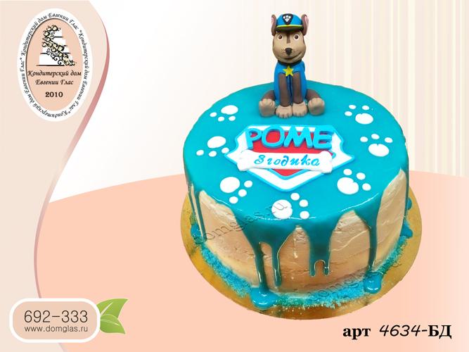 бд торт голубая глазурь щенячий патруль фигурка